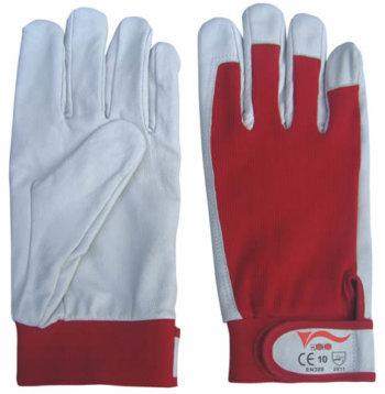Перчатки кожаные утеплённые Flexy Winter (Голланлия)